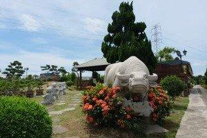Lao Niu Leisure Farm