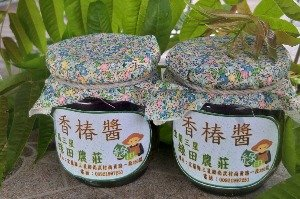 Lu Tian Farm