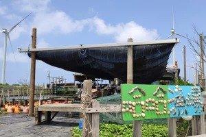 Ha Ha Fish Farm