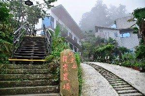 Long Yun Leisure Farm