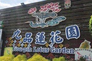 Jioupin Lotus Education Park