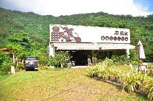 Ming Chuan Organic Leisure Farm