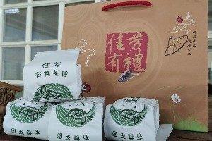 Jia Fang Organic Tea Garden