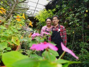 S. Garden Leisure Farm